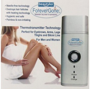 Forever-Gone-Sivan-Basic-Thermo-hair-removalkit